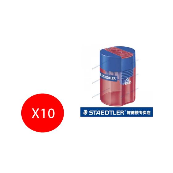 Steadtler Temperamatite Foro Doppio 2 Misure con serbatoio Rosso 10 Pezzi Originale - 1