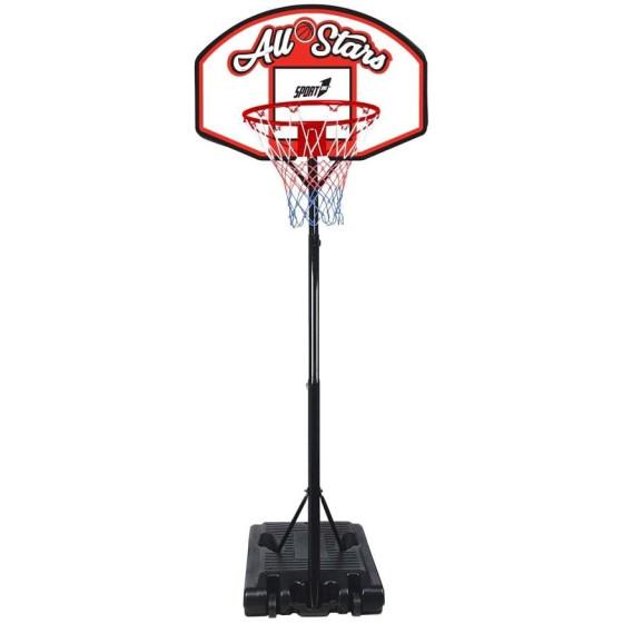 Sport1 Piantana Basket All Stars 190/260 cm Sport One - 1